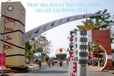 ban-mia-nhom-gia-re-tai-dong-thap